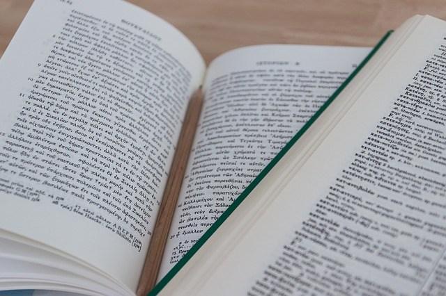 sodni prevodi knjiga
